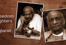 Indian freedom struggle gujarat