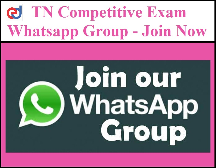 TN Competitive Exam Whatsapp Group – Join Now | Exams Daily