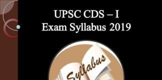 Pdf syllabus upsc cds