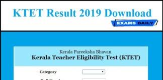 ktet result feb 2019 | Exams Daily