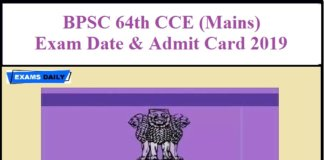 bpsc 64 cce mains exam date 2019 | Exams Daily
