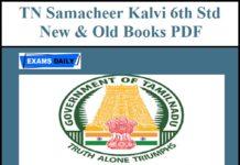 TN Samacheer New Books PDF For TNPSC, TRB TET Exams | Exams Daily