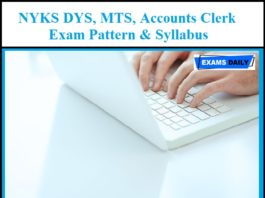 TANCET Study materials | Exams Daily