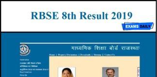 rajasthan 8th board result 2019 date | Exams Daily