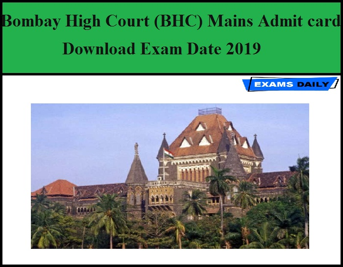 Bombay High Court (BHC) Mains Admit card 2019 – Download Exam Date