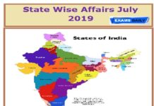 India's No 1 Educational portal