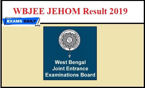 WBJEE JEHOM Result 2019