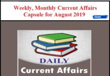 Current Affairs Quiz – August 10 2019 | Exams Daily