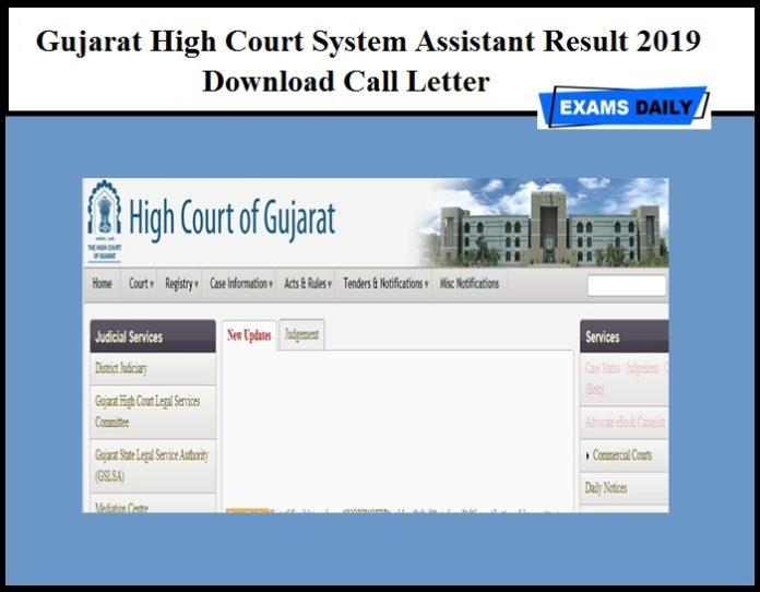 Gujarat High Court System Assistant Result 2019 – Download Call Letter
