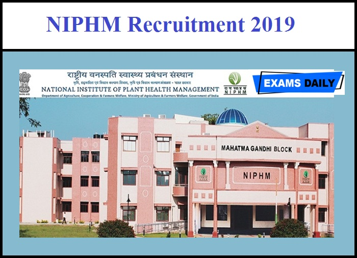 NIPHM Recruitment 2019 (Out)
