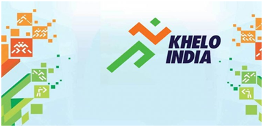 Image result for 3rd khelo india games