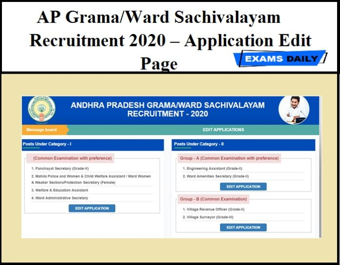 AP Grama Ward Sachivalayam Recruitment 2020 – Application Edit Page