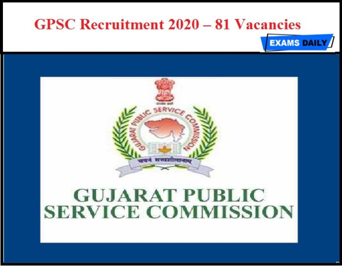 GPSC Recruitment 2020 OUT