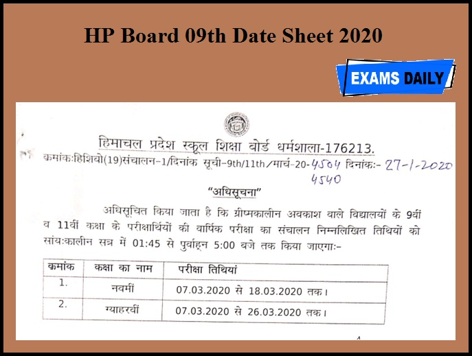 HP Board 09th Date Sheet 2020