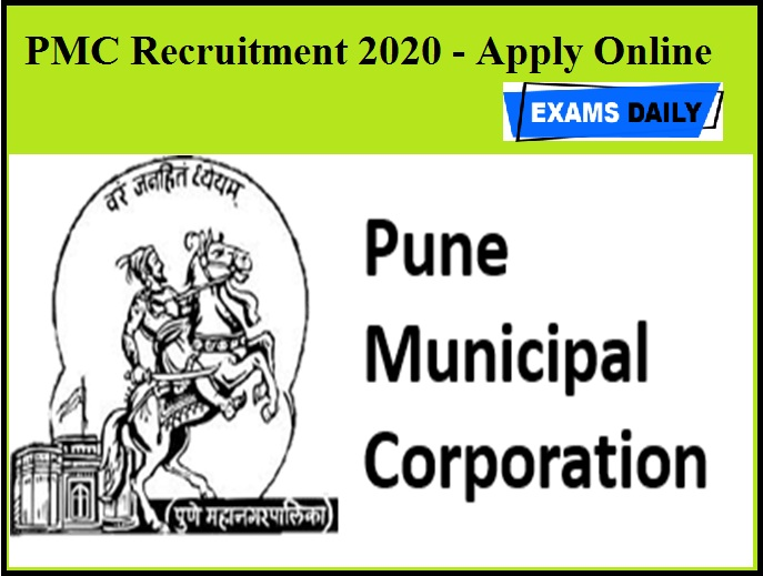 PMC Recruitment 2020 Out | Apply online