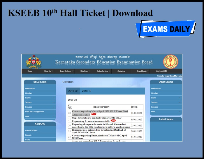 KSEEB 10th Hall Ticket Released | Download Here