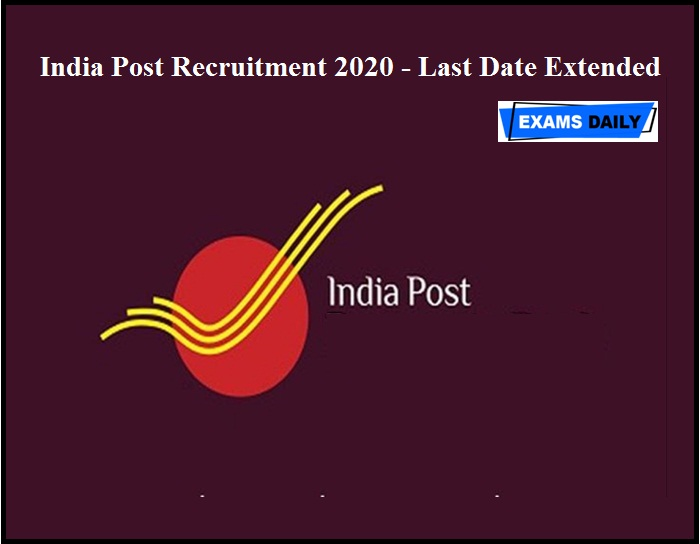 India Post Recruitment 2020 - Last Date Extended