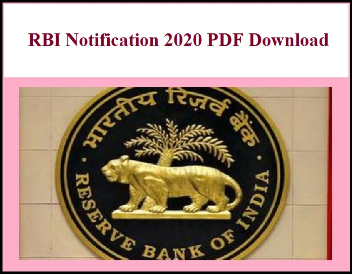 RBI Notification 2020 PDF Download