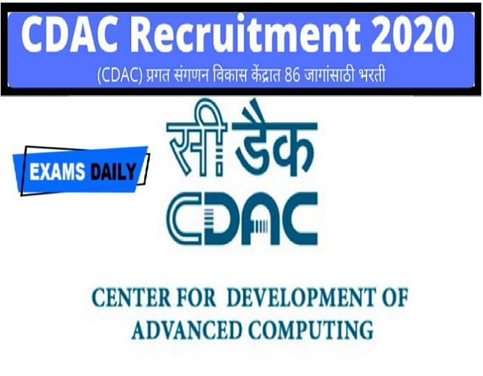CDAC Recruitment 2020 Out – Last Date for Apply Online Here!!!