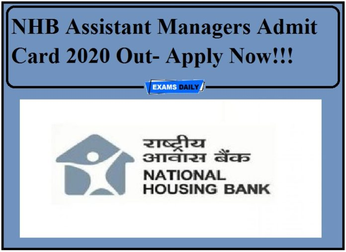 NHB Assistant Managers Admit Card 2020 Out- Apply Now!!!