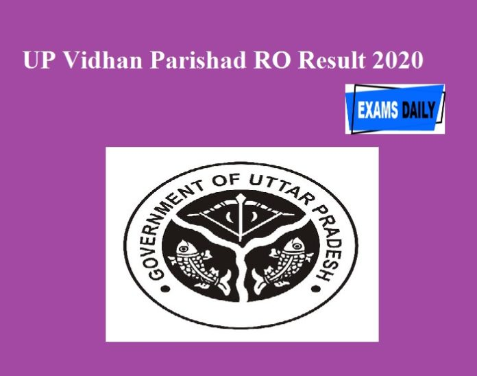 UP Vidhan Parishad RO Result 2020 Released - Download UPVP Other Posts Mains Exam Result Here!!