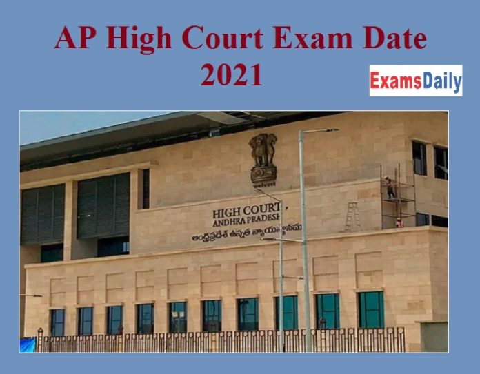 AP High Court Exam Date 2021 Released – Download District Judge Admit Card Details Here!!