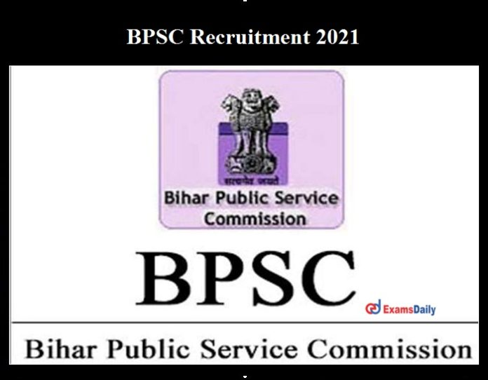 BPSC Recruitment 2021 OUT