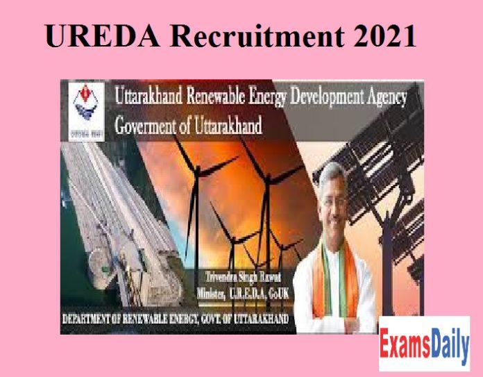 UREDA Recruitment 2021 Out – Salary Upto Rs 39, 100