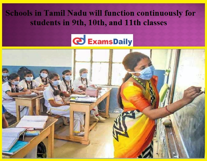 Schools in Tamil Nadu will function continuously for students in 9th, 10th, and 11th classes