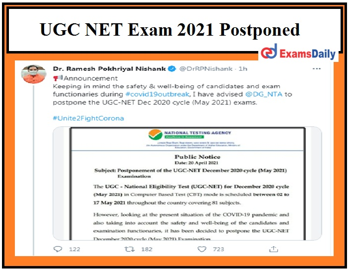 UGC NET Exam 2021 Postponed, Announced by Union Education Minister!!!