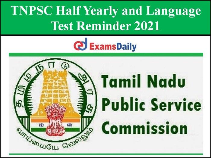 tnpsc half yearly and language test