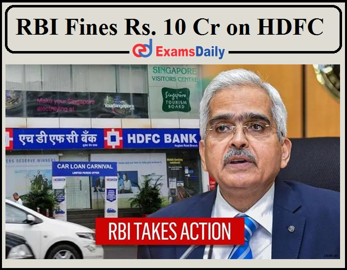 Rs 10 Crore Fine on HDFC Bank Imposed By RBI the Central Bank of India!!!